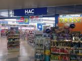 ハックドラッグ モレラ東戸塚店