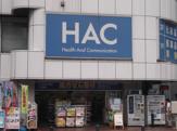 ハックドラッグ 東戸塚駅前店