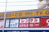 ゲオ上永谷店