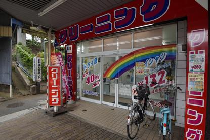 クリーニングケイベスト尻手駅前店の画像1