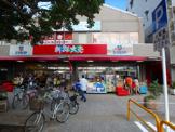 ユータカラヤ 瀬谷店