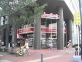 ジョナサン馬車道店