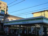ファミリーマート西川口4丁目店
