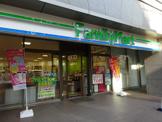 ファミリーマート 朝日生命代田橋ビル店