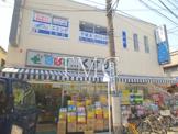 ぱぱす 谷中店
