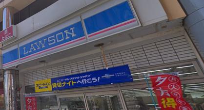 ローソン 津田沼駅南口の画像1