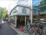 スーパーマーケット三徳 新宿本店