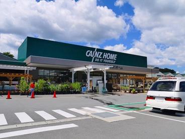 カインズホーム 奈良二名店の画像1