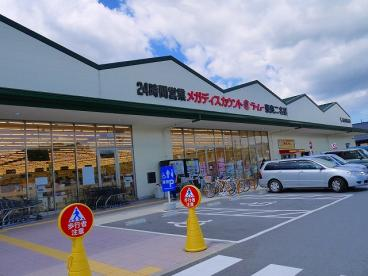 ラ・ムー 奈良二名店の画像5