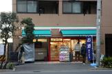まいばすけっと新宿原町3丁目店