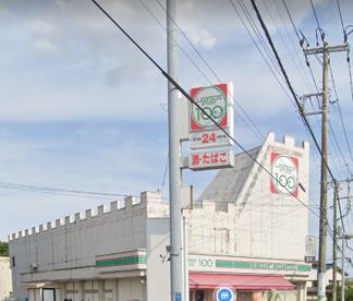 ローソンストア100 花見川店の画像1