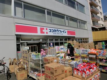 ココカラファイン中野中央店の画像1