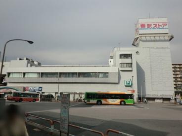 東武ストア 西新井店の画像2