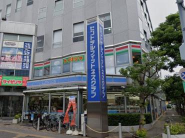 ローソン 千葉高洲三丁目店の画像1