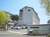 男山東中学校