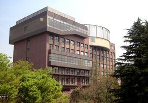 目白大学・新宿キャンパスの画像1