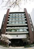 日本大学 本部