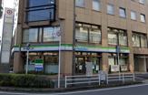ファミリーマート 船橋湊町一丁目店