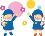 ほうりん幼稚園東野幼稚園