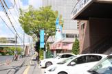 広島三育学院幼稚園