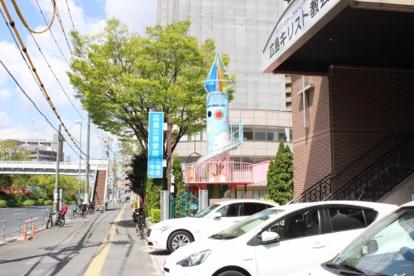 広島三育学院幼稚園の画像1