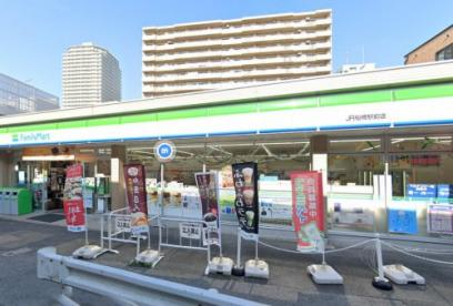 ファミリーマート JR船橋駅前店の画像1