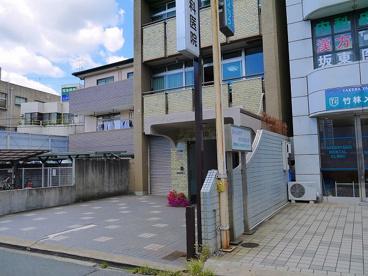 奥田歯科医院の画像5