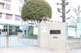 江波第二保育園