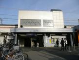 京阪本線 関目駅