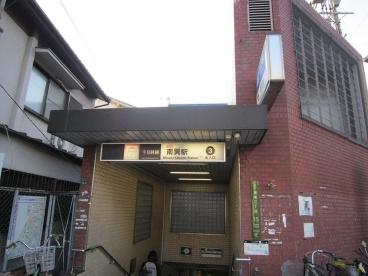 地下鉄千日前線 南巽駅の画像1