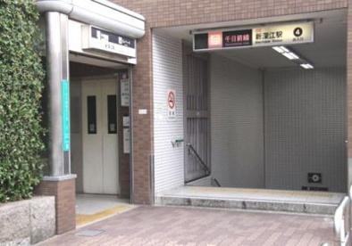 地下鉄千日前線 新深江駅の画像1