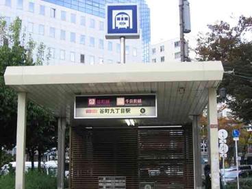 地下鉄千日前線 谷町九丁目駅の画像1