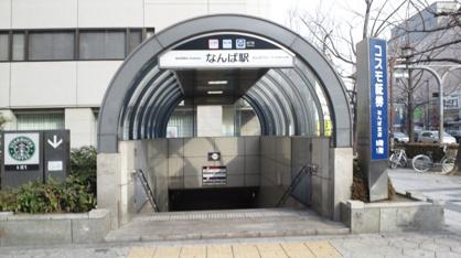 地下鉄千日前線 なんば駅の画像1