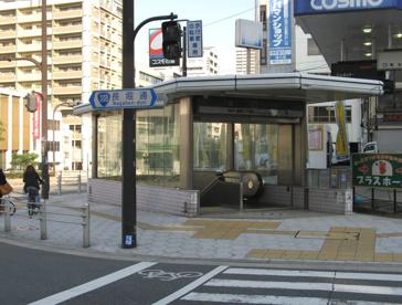 地下鉄鶴見緑地線 谷町六丁目駅の画像1