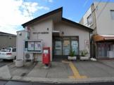 江井ヶ島郵便局