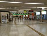近鉄難波線 日本橋駅