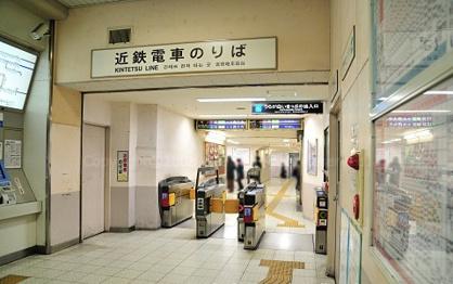 近鉄難波線 鶴橋駅の画像1