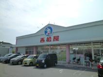 西松屋 魚住店