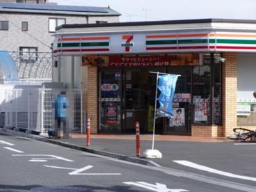 セブンイレブン 足立青井一丁目店の画像2