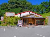 とんかつかつ喜 奈良学園前店