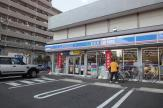 ローソン大谷田店