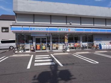 ローソン大谷田店の画像2