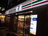 セブンイレブン「横浜県庁前店」