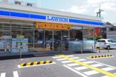 ローソン南貴崎店
