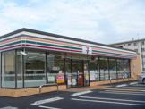 セブン−イレブン姫路宮田店