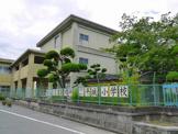 奈良市立平城小学校