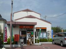 有瀬郵便局