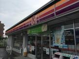 サークルK 丸塚店