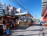 地下鉄御堂筋線 動物園前駅