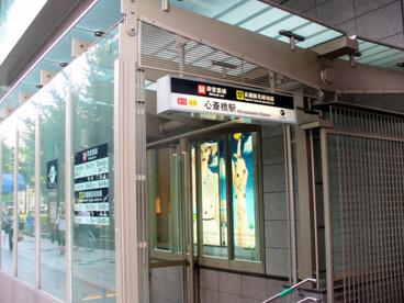 地下鉄御堂筋線 心斎橋駅の画像1